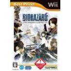 (Wii) バイオハザード/ダークサイド・クロニクルズ Best Price!  (管理:380520)