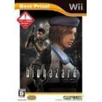 (Wii) バイオハザード Best Price!  (管理:380528)