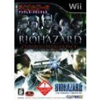 (Wii) バイオハザード クロニクルズ バリューパック (管理:380542)