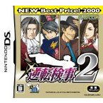 (DS) 逆転検事2 NEW Best Price!2000  (管理:371029)