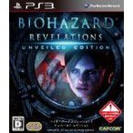 機種:PlayStation 3 状態:中古品 ※説明書はソフト内蔵商品は付属していない場合がござい...