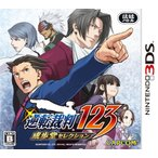 (3DS) 逆転裁判123 成歩堂セレクション  (管理:410383)