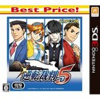 ショッピング逆転裁判 (3DS) 逆転裁判5 Best Price! (管理:410498)