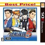 (3DS) 逆転裁判5 Best Price! (管理:410498)