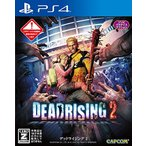 (PS4) DEAD RISING(デッドライジング) 2  (管理:405361)