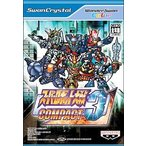 スーパーロボット大戦COMPACT3 WSC 【ワンダースワン】【管理:5202】