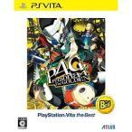 (PS VITA)ペルソナ4 ザ・ゴールデン PlayStation (R) Vita the Best (管理:420487)