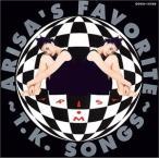 (CD)ARISA'S フェイヴァリット〜T.K.ソングス / 観月ありさ (管理:539354)