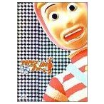 POPEE the ぱ フォーマー Vol.1 (DVD) (2002) 増田龍治; 増田若子 (管理:32970)
