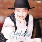 (CD)Reality / 高橋由美子 (管理:535627)