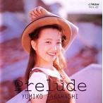(CD)Prelude / 高橋由美子 (管理:534961)
