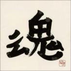 (CD)魂 / 宮村優子 (管理:537183)