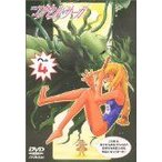 へっぽこ実験アニメーション エクセル・サーガ への4 (DVD) (2000) 三石琴乃; 南央美; 子安武人; 六道紳士 (管理:32052)