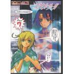 へっぽこ実験アニメーション エクセル・サーガ への7 (DVD) (2000) 三石琴乃; 南央美; 子安武人; 置鮎龍太郎 (管理:32055)
