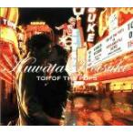 (CD)TOP OF THE POPS / 桑田佳祐 (管理:78224)