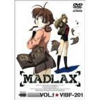 MADLAX Vol.1 (通常盤) [DVD] (2004) 小林沙苗; 桑島法子; 内川藍維; 雪野五月; 森川智之; 真下耕一; 黒田洋介 [管理:56760]