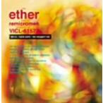 ether[エーテル] [CD] レミオロメン; 藤巻亮太 [管理:87292]