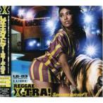 (CD)�쥲�����������ȥ�!���ޡ����С��˥�!!(����:551859)