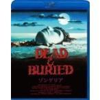 ゾンゲリア(Blu-ray)(期間限定生産) /  (管理:217080)