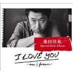 (CD)I LOVE YOU -now & forever- (完全生産限定盤) /桑田佳祐(管理:523042)