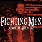 (CD)FIGHTING MEN(初回限定盤)(DVD付) / 清木場俊介  (管理:525031)