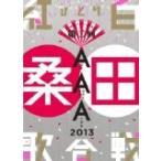 昭和八十八年度   第二回ひとり紅白歌合戦 Blu-ray