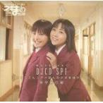 魔法先生ネギま!DJCD SP1  [CD] ラジオ・サントラ; 神田朱未; 野中藍 [管理:509743]