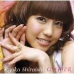 (CD)GLITTER(初回限定盤)(DVD付) / 白石涼子   (管理:512564)