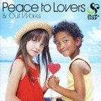 Peace to Lovers&Out Works [CD] クレンチ&ブリスタ; Mr.Blistah; MAY J.; CLIFF EDGE; SOU... [管理:522546]