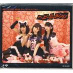 ヘビーローテーション(劇場盤)   [CD] AKB48 [管理:516737]