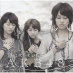 (CD)���Ͽᤤ�Ƥ��롡(�����)  / AKB48 (������518185)