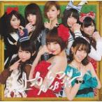 (CD)�夫��ޥꥳ�ʷ���ס� / AKB48 (������518432)
