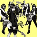 (CD)GIVE ME FIVE (�����) / AKB48 (������518762)