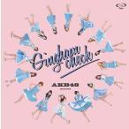 (CD)��������å�(�����) / AKB48 (������519909)