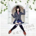 (CD)�ʱ�ץ�å��㡼(�����)  / AKB48 (������217880)