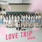(CD)45th Single��LOVE TRIP �� �����碌��ʬ���ʤ����� �ʷ���ס� / AKB48 (������535742)