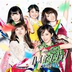46th Single 「ハイテンション Type B」【初回限定盤】 / AKB48 管理:537159)