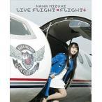 水樹奈々 / NANA MIZUKI LIVE FLIGHT×FLIGHT+ [Blu-ray](管理:255165)