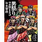 ももクロ男祭り 2015 in 太宰府 (多売特典なし) [Blu-ray]/(ももいろクローバーZ管理:259188)