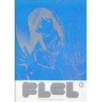フリクリ 第三話「マルラバ」 [DVD] (2000) 水樹洵; 新谷真弓; GAINAX [管理:31335]