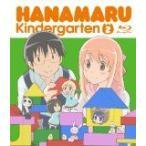 はなまる幼稚園(2)(Blu- [管理:214627]
