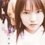 (CD)��ͳ (���)  �������� (������79337)