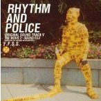 踊る大捜査線THE MOVIE 2 レインボーブリッジを封鎖せよ  オリジナル サウンドトラック V RHYTHM AND POLICE THE MOVIE 2 SOUND FILE
