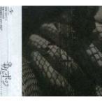 ネガとポジ [CD] Plastic Tree; 有村竜太朗; ナカヤマアキラ; 長谷川正; 明石昌夫; 増渕東; 北浦正尚 [管理:504708]