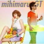 (CD)�Ȥ����㤦����ǥ�~(��������)(DVD��)  mihimaru GT (������512333)