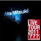 Aira Mitsuki LiVE TOUR 2011(???) in LIQUIDROOM (DVD) (2011) AIRA MITSUKI (管理:189835)