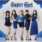 スーパーガール(初回盤A)(DVD付) [CD+DVD]  KARA [管理:522020]
