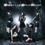スピードアップ/ガールズパワー(初回盤A)(DVD付)  [CD+DVD] KARA [管理:518942]