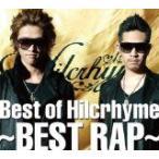 Best of Hilcrhyme~BEST RAP~(初回限定盤)(CD+DVD) ヒルクライム(管理:522644)