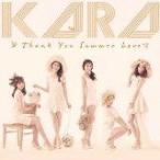 サンキュー サマーラブ(初回限定盤A)(DVD付)  [CD+DVD] KARA [管理:527193]